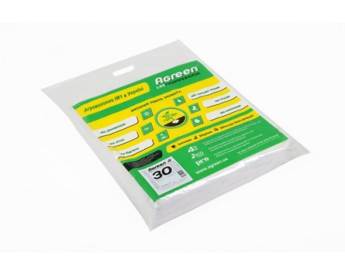 Агроволокно Agreen 30 (4,2х10)