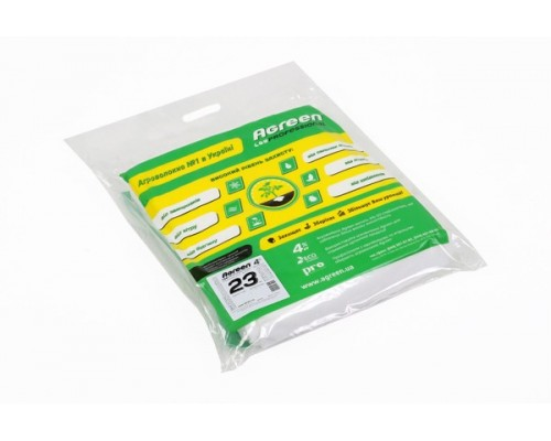 Агроволокно Agreen 23 (2,1х5)