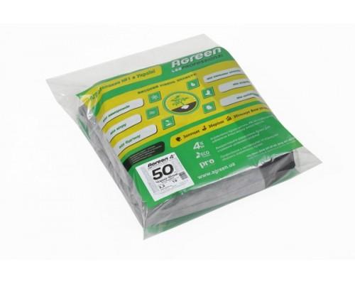 Агроволокно Agreen черно-белое (3,2х10)