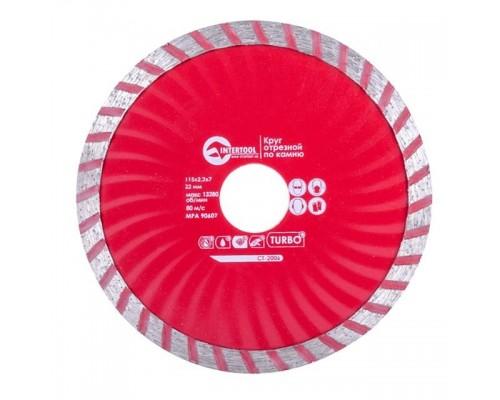 Диск отрезной Turbo, алмазный 115 мм, 22-24% INTERTOOL CT-2006