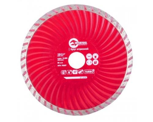 Диск отрезной Turbo, алмазный 150 мм, 22-24% INTERTOOL CT-2008