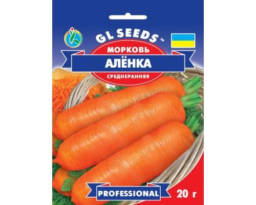 Морковь Аленка (20 г)