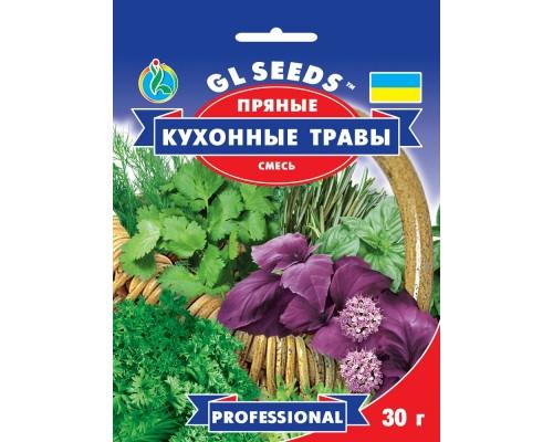 Пряности Кухонные травы