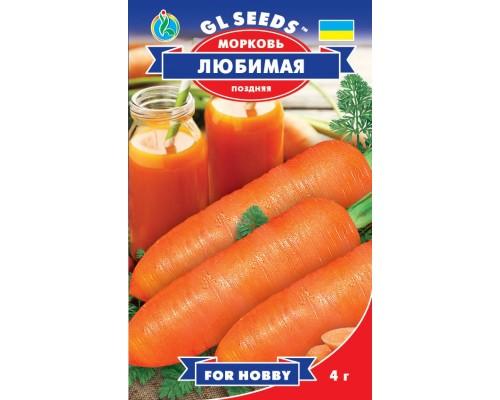 Морковь Любимая сладкая
