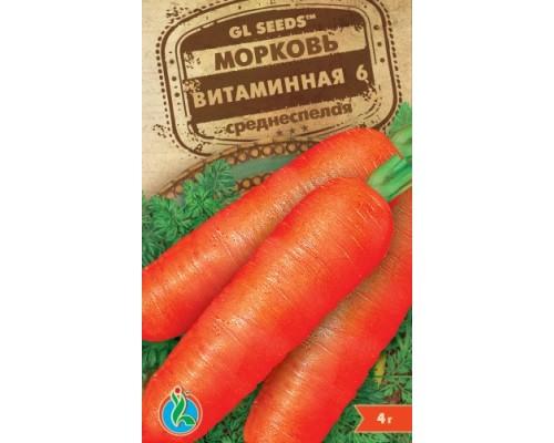 Морковь Витаминная-6