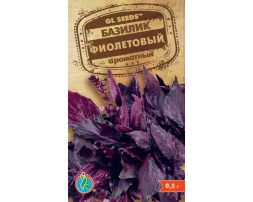 Пряности Базилик фиолетовый