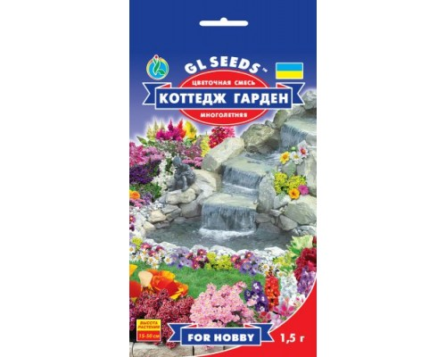 Цветочная смесь Коттедж гарден