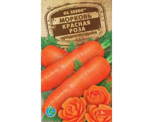 Морковь Красная роза