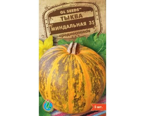 Тыква Миндальная