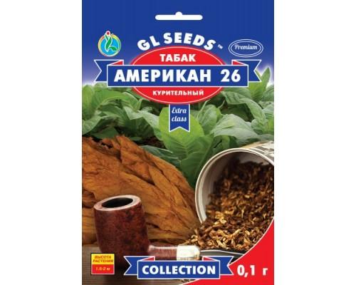 Табак курительный Американ-26
