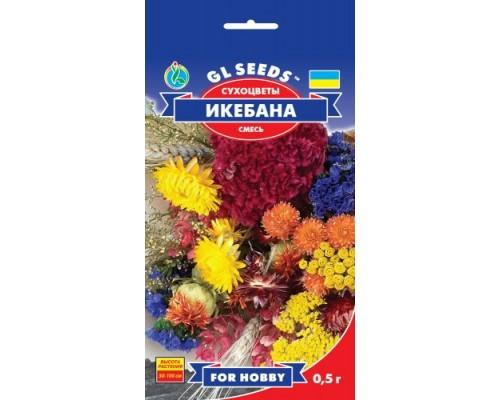 Цветочная смесь Сухоцветы Икебана