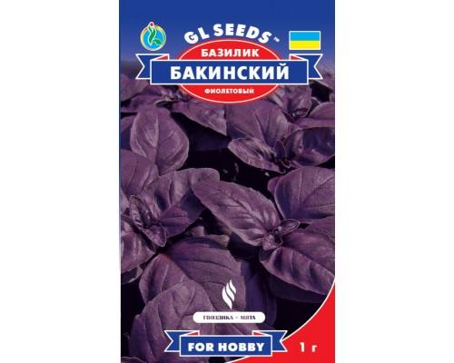 Пряности Базилик Бакинский фиолетовый