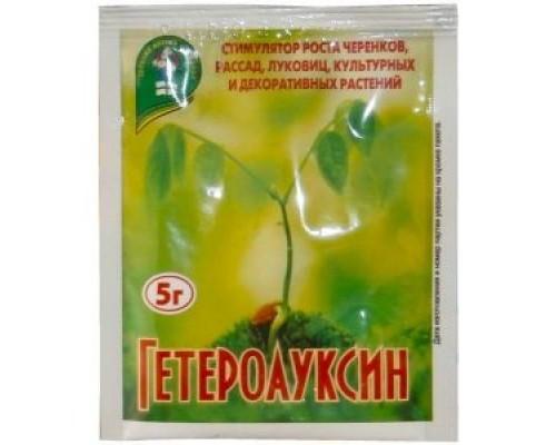 Гетероауксин, 5 г