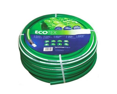 Шланг садовый Tecnotubi EcoTex для полива диаметр 5/8 дюйма, длина 50 м (ET 5/8 50)