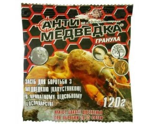 Антимедведка гранула, 120 гр
