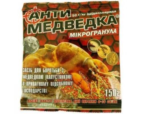 Антимедведка микрогранула, 150 гр