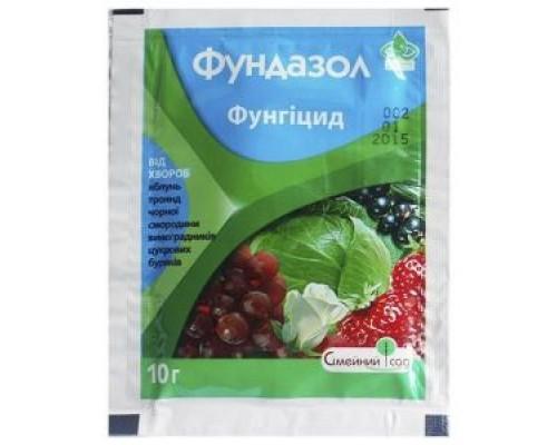 Фундазол 10 грамм