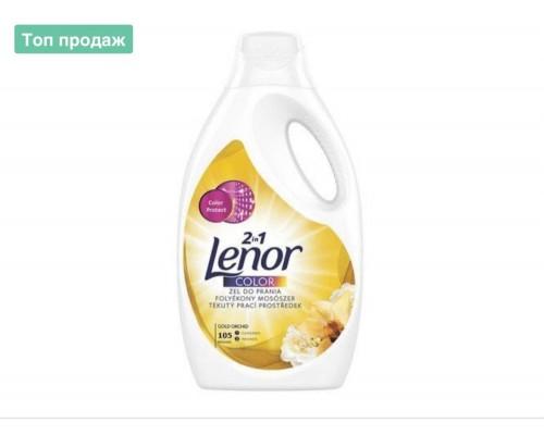 LENOR Gold Orchid Color 5.775л (105 стирок) - гель для стирки