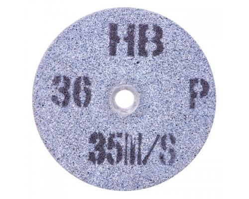 Камень точильный 125 мм для точильного станка INTERTOOL DT-0806.06
