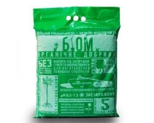 Органическое удобрение Биом, 5 кг