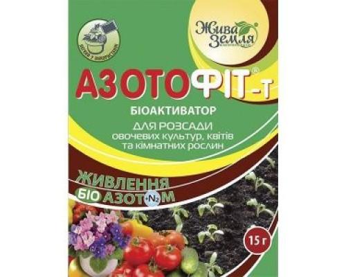 Азотофит-т универсальный