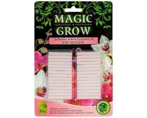 Удобрение Magic Grow длительного действия для орхидей 30 шт